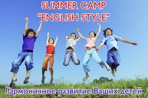 Летний языковой лагерь Вологда