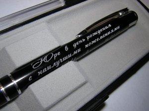Гравировка на ручках.