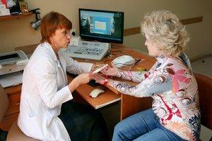 Комплексные программы диагностики и лечения БРТ со скидками