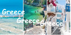 Гостеприимная Греция!!! Остров Крит из Оренбурга!!!