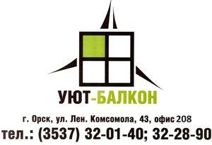 Балконы, окна, зимние холодильники, жалюзи, натяжные потолки, комплектующие и многое другое- все в одном месте по адресу ул. Ленинского Комсомола 43 офис 208