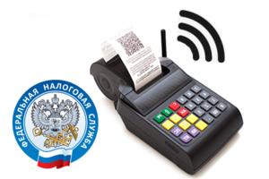 Регистрация кассы в ФНС в Туле
