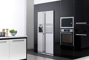 Купить красивый холодильник в Красноярске