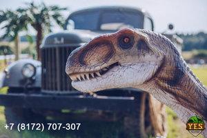 Парк динозавров в Стризнево!