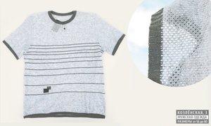 Летняя футболка из легкого смешанного материала с перфорацией
