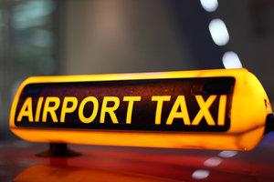 Такси бесплатно !