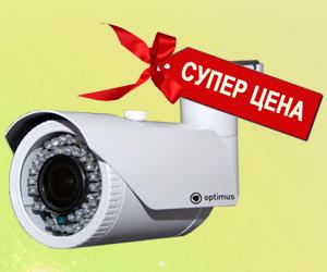 Акция на IP-камеру Optimus IP-E014. 0(2. 8-12)P