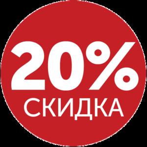 СКИДКА НА НАПОЛНИТЕЛИ ДЛЯ КОШАЧЬЕГО ТУАЛЕТА - 20%!!!🔥🔥🔥