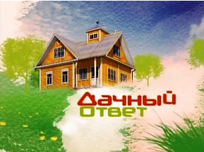 """24 сентября Ela в программе """"Дачный ответ"""": """"Гостиная на орбитах""""."""
