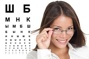 Услуги по изготовлению очков. Продажа контактных линз, очковых линз, солнцезащитных очков.
