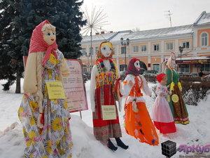 Конкурс масленичных кукол «Чудо- Масленица - 2015» в Череповце!