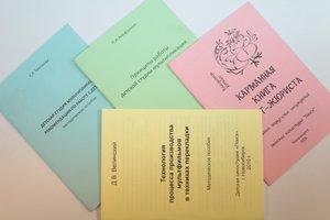 Где приобрести учебно - методическое пособие в Вологде