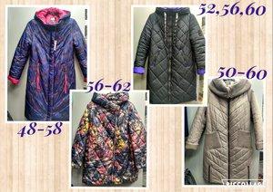 Зимние женские куртки в магазинах больших размеров Вологды и Череповца