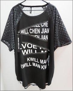 Стильные вещи в магазинах женской одежды больших размеров Вологды и Череповца
