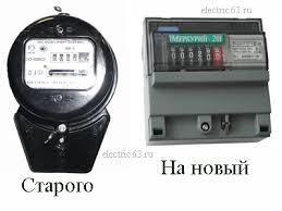 """ЭлектроЛикБез от """"Проводка"""": замена электросчетчика"""