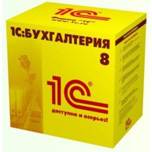 """Обучение в г. Вытегра """"1C Бухгалтерия"""" и """"Менеджер по продажам"""" апрель!!!!!"""