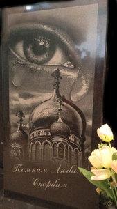 Заказать памятник на могилу в Орске