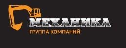 Китайская спецтехника в Красноярске