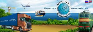Доставка грузов контейнерами из Москвы на Хабаровск, Владивосток