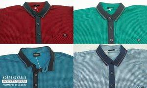 Купить мужскую одежду больших размеров недорого