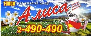 Заказать такси в Красноярске