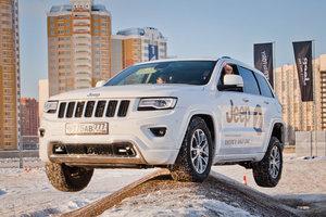 JEEP CRAND CHEROKEE – покоритель сибирской зимы! Специальное предложение от Jeep