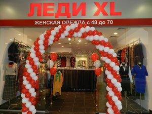 Магазин Одежда Больших Размеров С Доставкой