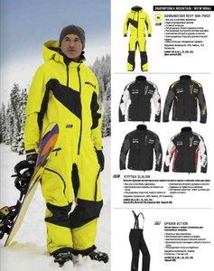 Одежда для снегоходов, сноубордов