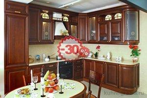 Кухни распродажа, акция на кухню НикаНоче, скидка 30%