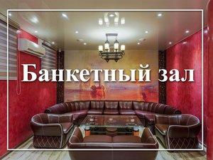 Уютный банкетный зал в Череповце