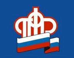 Сдать отчетность в ПФР в Вологде