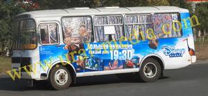 Реклама на бортах автобусов в Оренбурге