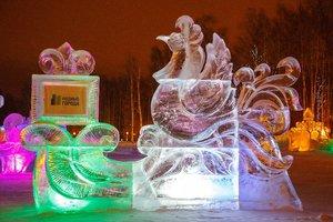 Новогодние ледовые городки