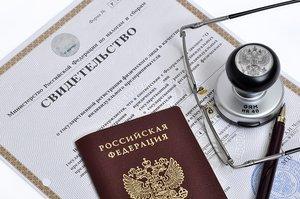 Помощь в регистрации ИП в Череповце