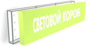 Изготовление световых коробов в Вологде