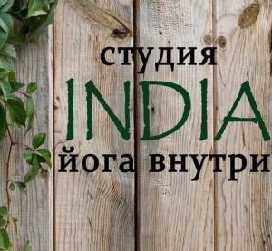 Путешествие и йога-тур в Индию