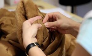 Мастерская по ремонту меховых изделий