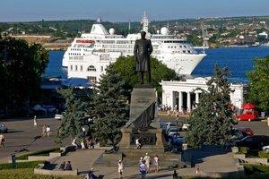 4гео- самая актуальная информация об организациях Севастополя