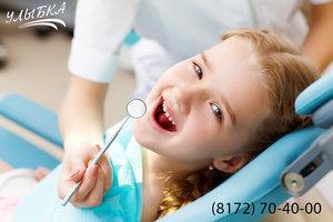 Хороший детский стоматолог