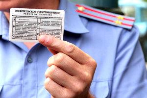 Получить водительские права в Череповце