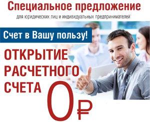Откройте расчетный счет бесплатно _ Живите ярко с кредитом от АКИБАНКА