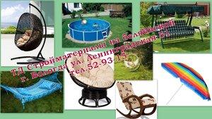 Кресло-качалки, качели, мебель из ротанга, бассейн, гамак, шезлонг, шатер