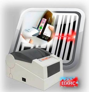 Оборудование для ЕГАИС купить в Туле выгодно!