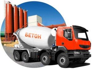 Купить бетон с доставкой в Туле - выгодно и удобно!