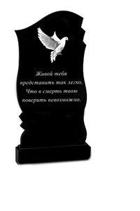 Памятники из гранита Орск. Гранитные памятники