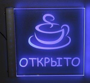 Рекламная вывеска в Красноярске