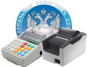 Онлайн кассы - купить для ИП в Туле