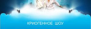 Новая программа для вашего праздника: MoroZZ Show!