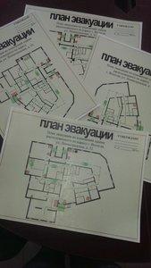 Планы эвакуации, изготовление в соответствии с ГОСТ, Вологда
