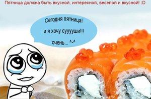 Доставка еды на дом в Красноярске